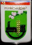 Герб города Краснодара образца 1979 года