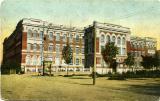 1-я Мужская гимназия им. В.С. Климова