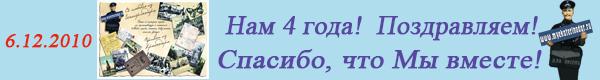 ��� 4 ���� 3