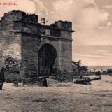 Анапа. Древние ворота, до 1917 года