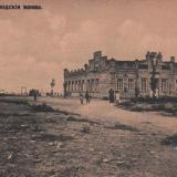 Анапа. Городские ванны, до 1917 года