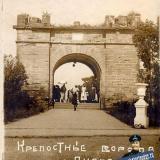 Анапа. Крепостные ворота