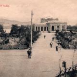 Анапа. Курзал и сад, до 1917 года