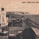 Анапа. Общий вид высокого берега, до 1917 года