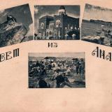 Анапа. Привет из Анапы, 1920-е