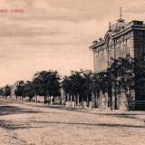 Анапа. Пушкинская улица, до 1917 года