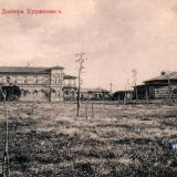Анапа. Санатория Доктора Будзинского, до 1917 года