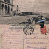 Анапа-Таганрог, май 1914 года