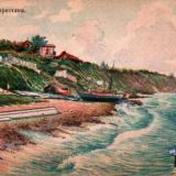 Анапа. У пристани, около 1933 года