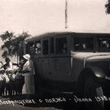 Анапа. Возвращение с пляжа, 1935 год