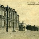 Армавир №8. Георгиевская улица. Женская гимназия, 1916 год