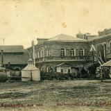Армавир. Маслобойный завод С. и И. Аведовых, до 1917 года