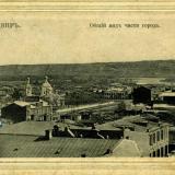 Армавир. Общий вид части города, около 1911 года