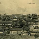 Армавир. Общий вид, около 1911 года
