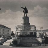 Армавир. Памятник В.И.Ленину, 1963 год