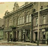Армавир. Почтовая улица (прим. 1907 г.)