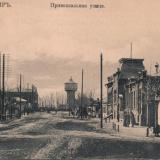 Армавир. Привокзальная улица, до 1917 года