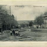 Армавир. Пушкинская улица