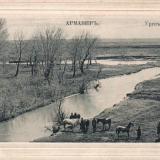 Армавир. Уруп, до 1917 года
