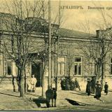 Армавир. Волостное правление, до 1917 года