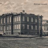 Армавир. Женская гимназия, до 1917 года