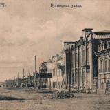 Армавир. Бульварная улица, до 1917 года