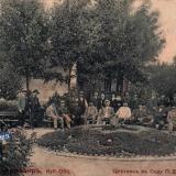 Армавир. Цветнк в саду П.Д. Спари, до 1917 года