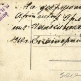 Каневцов М.Н., тип 2