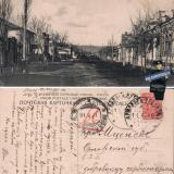 Армавир-Мценск, 11.06.1916 года