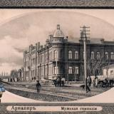 Армавир. Мужская гимназия, до 1917 года