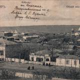 Армавир. Общий вид, до 1917 года
