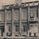 Армавир. Отделение Государственного банка, до 1917 года