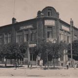 Армавир. Почта и Телеграф, 1920-е