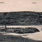 Река Уруп, до 1917 года
