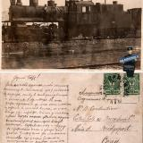 Армавир - Соединенные Штаты Америки, 1914 год