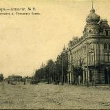 Армавир. 1915. Издание Контрагентства А.С. Суворина и К