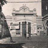 Армавир. Театр им. Луначарского, 1920-е