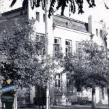 Армавир. ул. Кирова, 28. Сентябрь 1942 года