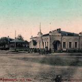 Армавир. Управление Лабинского отдела, около 1914 года