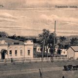 Армавир. Управление отдела, до 1917 года