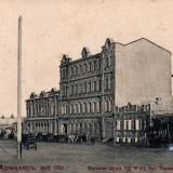Армавир. Ватная фабрика т-ва. м-р. Бр. Тарасовых, около 1914 года