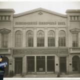 Волжско-Камский банк и галантерейная фирма Т.Д. С.Генч-Оглуев и И.Шапошников. 1910-е гг