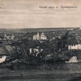 ст. Прочноокоп. Общий вид города, около 1912 года