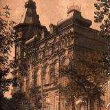 Ейск. Городская управа, 1920-30-е годы.