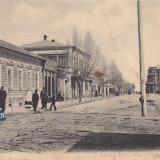 Ейск. Ленина улица - перекресток со Свердлова, до 1917 года