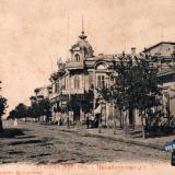 Ейск. Михайловская улица, до 1917 года