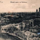 Ейск. Общий вид на Собор, до 1917 года