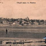 Ейск. Общий вид с лимана, около1911 года