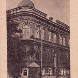 Ейск. Санаторий, 1920-е