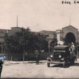 Ейск. Солярий, около 1930 года